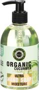 Планета Органика Eco Organic Cucumber+Hyaluronic Acid жидкое мыло для рук увлажняющее