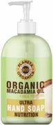 Планета Органика Eco Organic Macadamia Oil+Milk Proteins жидкое мыло для рук питательное