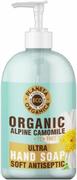 Планета Органика Eco Organic Alpine Camomile+Tea Tree Oil жидкое мыло для рук восстанавливающее