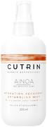 Кутрин Ainoa Hydration Recovery Octangling Mist несмываемый спрей-дымка для увлажнения волос