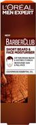 Лореаль Men Expert Barber Club Short Beard & Face Moisturiser крем-гель для короткой бороды