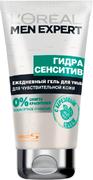 Лореаль Men Expert Гидра Сенситив гель для умывания чувствительной кожи с березовым соком