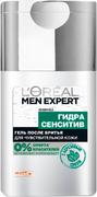 Лореаль Men Expert Гидра Сенситив гель после бритья для чувствительной кожи