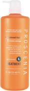 Lebel Proscenia for Colored Hair Treatment маска по уходу за волнистыми волосами