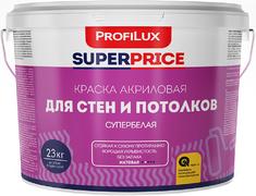 Профилюкс Superprice краска акриловая для стен и потолков супербелая