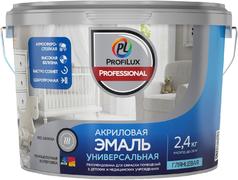 Профилюкс Professional акриловая эмаль универсальная глянцевая