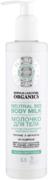 Планета Органика Pure Питание и Мягкость на Основе Органического Кедрового Масла молочко для тела гипоаллергенное