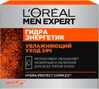 Лореаль Men Expert Гидра Энергетик увлажняющий уход для всех типов кожи