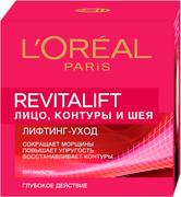 Лореаль Revitalift Витафибрин лифтинг-уход для лица, контуров и шеи антивозрастной