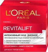 Лореаль Revitalift Про-Ретинол А+Фибро-Эластил уход интенсивный дневной против возрастных мимических морщин