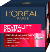 Лореаль Revitalift Лазер*3 SPF20 уход восстанавливающий дневной легкая текстура