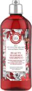 Планета Органика Royal Spa Beauty с Натуральными Маслами пенный шампунь-массаж для красоты и блеска волос