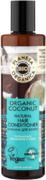 Планета Органика Bio Organic Coconut Масло Кокоса бальзам для волос натуральный