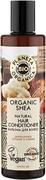 Планета Органика Bio Organic Shea Масло Ши бальзам для волос натуральный