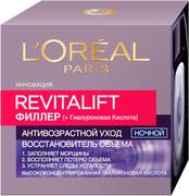 Лореаль Revitalift Филлер+Гиалуроновая Кислота крем для лица ночной антивозрастной уход
