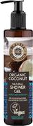 Планета Органика Bio Organic Coconut Масло Кокоса гель для душа натуральный