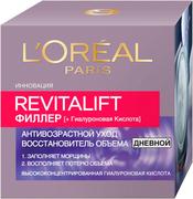 Лореаль Revitalift Филлер+Гиалуроновая Кислота крем для лица дневной антивозрастной уход