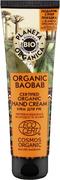 Планета Органика Bio Organic Baobab Масло Баобаба крем для рук
