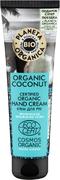 Планета Органика Bio Organic Coconut Масло Кокоса крем для рук