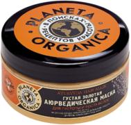 Планета Органика Золотая Аюрведическая маска для густоты и роста волос