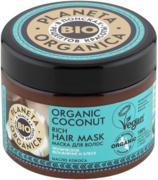 Планета Органика Bio Organic Coconut Масло Кокоса маска для волос густая
