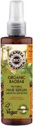 Планета Органика Bio Organic Baobab Масло Баобаба сыворотка для волос натуральная