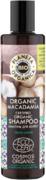 Планета Органика Bio Organic Macadamia Ультра Сияние шампунь для волос органический