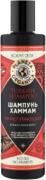 Планета Органика Вокруг Света Укрепляющий турецкий шампунь хаммам для всех типов волос