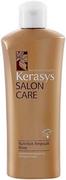 Kerasys Salon Care Nutritive Ampoule Rinse кондиционер для питания волос