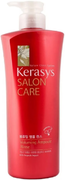 Kerasys Salon Care Voluming Ampoule Rinse кондиционер для объема волос