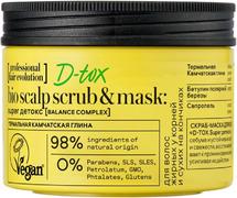 Natura Siberica Hair Evolution Professional Bio Scalp Scrub & Mask D-tox Super Детокс скраб-маска для волос жирных у корней и сухих на кончиках