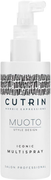 Кутрин Muoto Iconic Multispray спрей для волос культовый многофункциональный