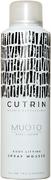 Кутрин Muoto Root Lifting Spray Mousse спрей-мусс для прикорневого объема волос