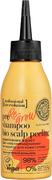 Natura Siberica Hair Evolution Professional Pre Shampoo Bio Scalp Peeling Re-Grow Укрепление & Рост Волос пилинг-активатор для кожи головы