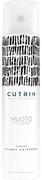 Кутрин Muoto Strong Volume Hairspray лак для прикорневого объема волос сильной фиксации