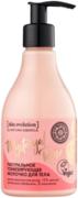 Natura Siberica Skin Evolution Mysteryal Rose Тонизирующее молочко для тела натуральное
