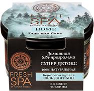 Natura Siberica Fresh SPA Home Улугская Баня Березовая Купель соль для ванн супер детокс