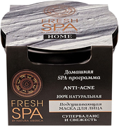 Natura Siberica Fresh SPA Home Anti-Аcne маска для лица подсушивающая