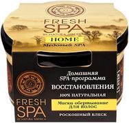 Natura Siberica Fresh SPA Home Медовый SPA Роскошный Блеск маска-обертывание для волос
