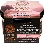 Natura Siberica Fresh SPA Home Лосиное Молоко крем-масло для тела густое