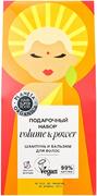 Планета Органика Hair Super Food Volume & Power подарочный набор (шампунь и бальзам для волос)
