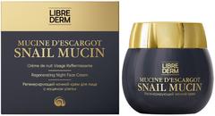 Librederm Snail Mucin крем для лица ночной регенерирующий с муцином улитки
