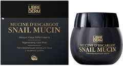 Librederm Snail Mucin маска для лица регенерирующая с муцином улитки