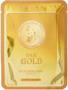 Elizavecca 24K Gold Water Dual Snail Mask маска для лица с муцином улитки и золотом