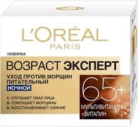Лореаль Возраст Эксперт 65+ Мультивитамины+Виталин уход против морщин питательный ночной