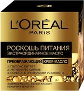 Лореаль Роскошь Питания Эфирные Масла+Белый Жасмин крем-масло экстраординарное преображающее для лица