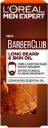 Лореаль Men Expert Barber Club Long Beard & Skin Oil масло для длинной бороды