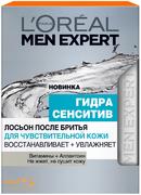 Лореаль Men Expert Гидра Сенситив Витамины+Аллантоин лосьон после бритья для чувствительной кожи