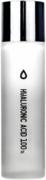 Elizavecca Hyaluronic Acid Serum 100% сыворотка для лица на основе гиалуроновой кислоты
