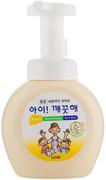 Lion Ai-Kekute Foam Hand Soap Sensitive мыло антибактериальное для чувствительной кожи рук